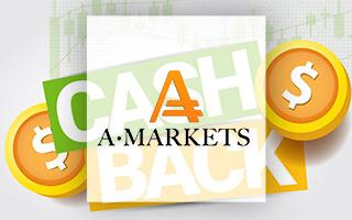Компания AMarkets повысила кешбэк для трейдеров