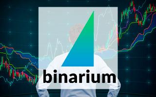 Компания Binarium разыграет более 80 000 долларов в конкурсе «Лига трейдеров»