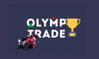 Турнир от Олимп Трейд с призовым фондом $60 000 и мотоциклами