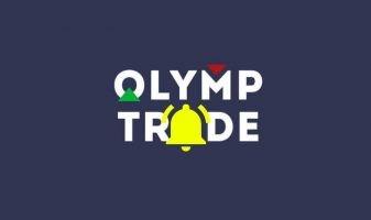 Инсайты — новый инструмент Олимп Трейд
