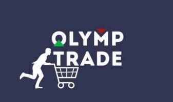 Олимп Трейд запускает магазин инструментов и расширений