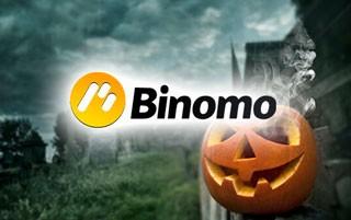 Платформа Binomo раздаст трейдерам бонусы в честь Хэллоуина