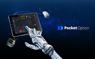 Онлайн-брокер Pocket Option улучшил интерфейс торговой панели