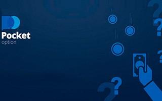 Разработчики Pocket Option расширили функционал платформы
