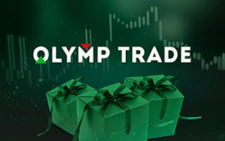 Онлайн-брокер Olymp Trade опубликовал промокоды для получения бонусов в декабре