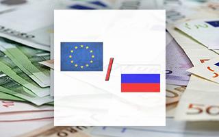 Прогноз EUR/RUB