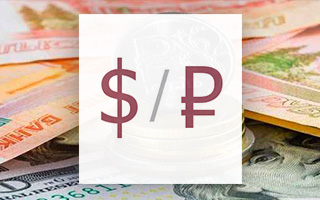 Аналитика доллар-рубль