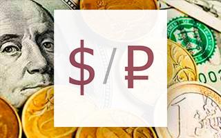 Прогноз USD/RUB