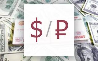 Прогноз USD/RUB на 20-26 сентября 2021 года