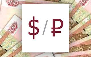 USD/RUB на 27 сентября