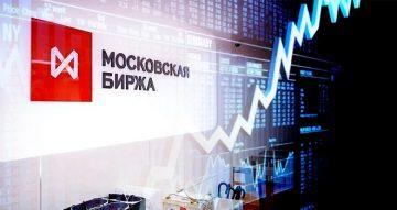 Московская биржа открыла доступ к торговле