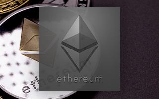 Ethereum на 08-13